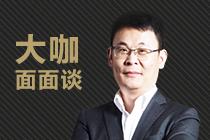 王玮:解读奇瑞 7年前为何急流勇退