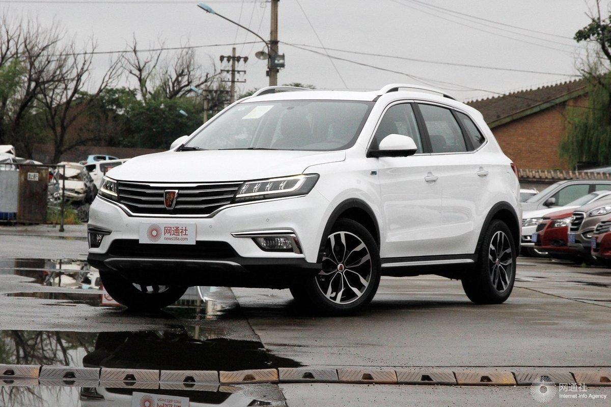 荣威RX5提供试乘试驾 购车优惠2万