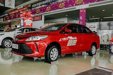 丰田威驰全系优惠1.2万元 有部分现车