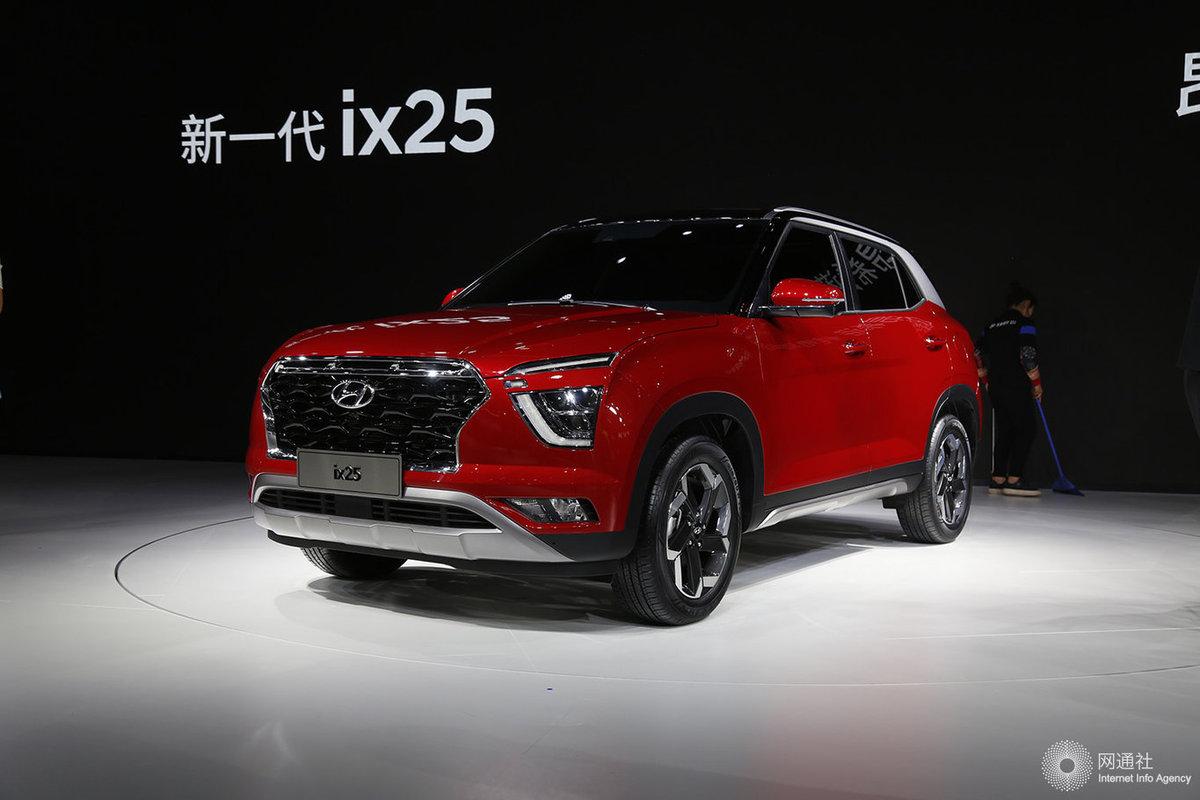 现代ix25限时优惠高达2.9万 现车销售