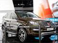 荣威发布全新中型SUV 与丰田汉兰达同级