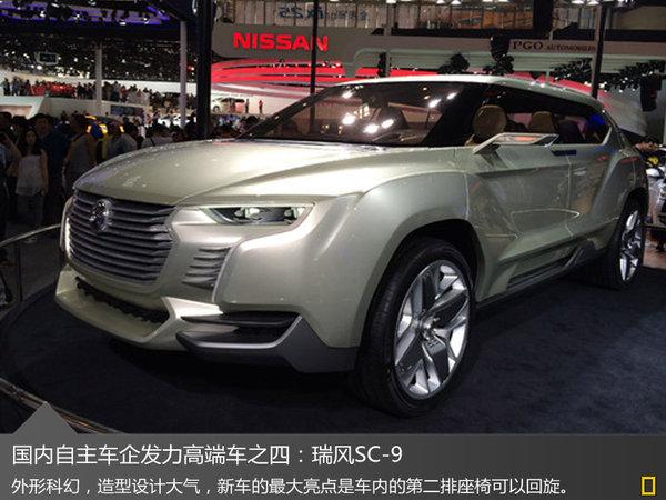 据江淮汽车内部人士透露,sc-9概念车将于2017年量产,并更名为瑞风s9.
