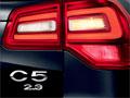 专访雪铁龙C5车主 过减速坎从不减速-图