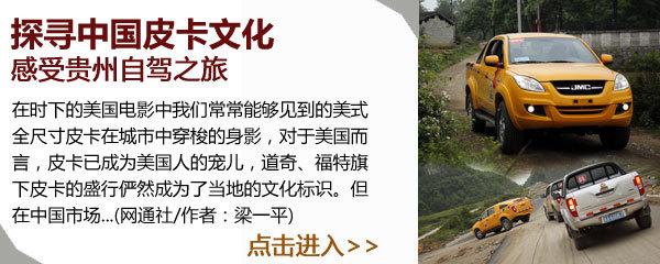 赏米食文化/拜北普陀山 记-盘锦皮卡之旅