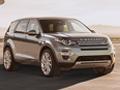 路虎扩大发现家族-产品线 7座SUV将上市