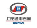 五菱重庆基地11月投产 有望增40万辆产能