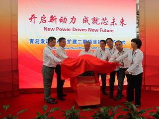 产能提升五成 SGMW青岛发动机二期已投产