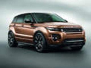 路虎首款国产车型-极光下线 或40万起售