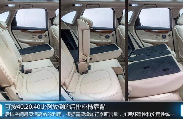 """""""三好""""居家男 宝马2系运动旅行车解析"""