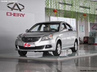 奇瑞E5可享3000元现金优惠 现车销售