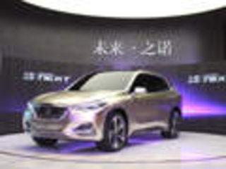 之诺最新概念车  全球首发