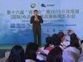 环青海湖电动车拉力赛新闻发布会
