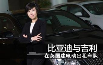 通用中国人事调整 沈燕飞升任公关总监