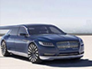 林肯全新豪华轿车 密歇根投产/明年入华