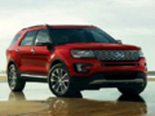 新福特探险者公布预售价 49-65万元-图