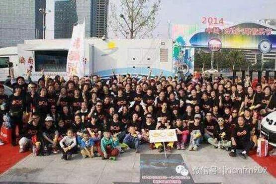 2015中国 济南汽车音乐节高清图片