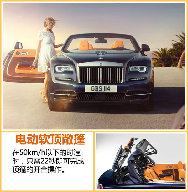 劳斯莱斯敞篷车将引入中国 广州车展发布_魅影_国产新车-网上车市