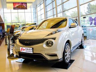 英菲尼迪ESQ最高优惠1.7万元 少量现车