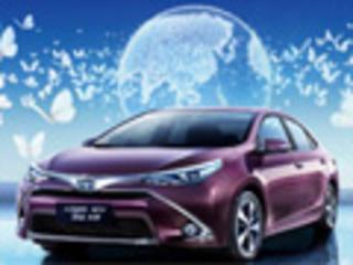 广汽丰田前11月销量大增 将再推多款新车