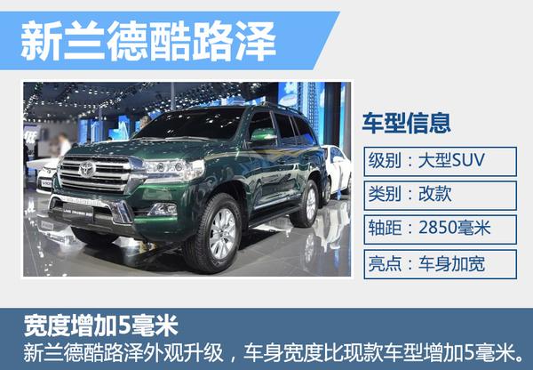 丰田1月在华销量猛增32% 新车根本停不下来(图3)