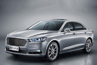 """金牛座新增""""入门版""""车型 于7月22日上市"""