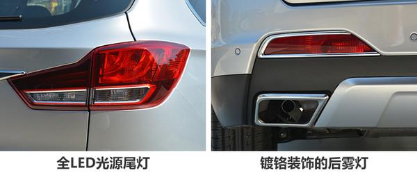 解读你不熟悉的汉腾X7 自主SUV新黑马