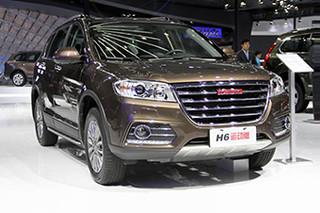 2017款哈弗H6运动版上市 售价10.78万起