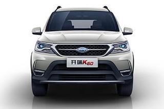 开瑞K60预售5.9万起 将于11月中旬上市
