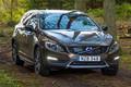 沃尔沃新款V60跨界车正式上市 售39.99万