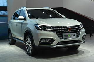 荣威混动SUV-eRX5正式上市 最低售20.99万