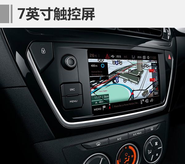 301是标致汽车旗下一款全球车型,2012年巴黎车展首发后在全球30多个国家上市销售。针对中国市场进行小幅调整后,东风标致于2013年将301进行本土化生产,同年11月正式上市。网通社近期从标致汽车官方获得海外版301中期改款后的官方图片,已经上市3年的东风标致301则有望在明年同步迎来中期改款。   东风标致301定位紧凑型轿车市场,目前市场上在售的共有5款车型。今年东风标致整体销量略有下滑的情况下,唯有301始终保持增长的势头。网通社在此前获得一组东风标致新款301的谍照,从外观方面来看新车与海外版