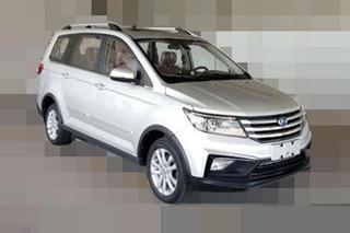昌河全新MPV于12月13日发布 尺寸超宝骏730