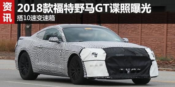 """2015年4月20日,上海-- 全球新兴汽车厂商,美国威蒙·积泰汽车公司(WMGTA)携旗下赛麟(Saleen)品牌的全新2015款赛麟·野马(Saleen Mustang)系列全系轿跑及全新行政级别轿车赛麟·领道(Saleen Executive)系列惊艳现身2015上海国际车展。这是此前曾出现于电影《速度与激情》、《极品飞车》、《钢铁侠》、《变形金刚》、《冒牌天神》等好莱坞大片中的""""超跑之王""""赛麟在加入威蒙·积泰汽车公司后"""