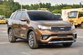 东风悦达起亚新7座SUV 将于3月17日上市