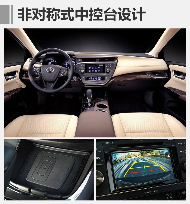 丰田8612002f10接线图