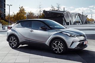 丰田上海车展阵容曝光 2款新概念车首发