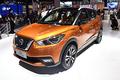 东风日产小型SUV劲客 将于7月份上...