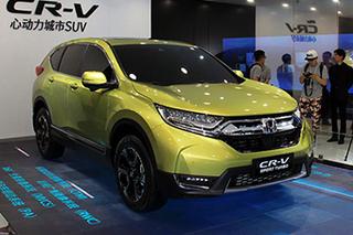 混动版同步推出 东风本田新CR-V将上市