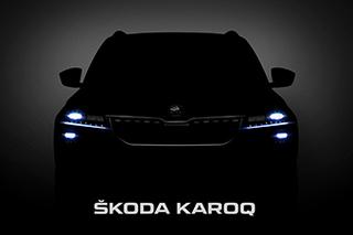 斯柯达KAROQ本月18日发布 有望年内国产