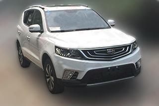 搭最新发动机技术 吉利远景SUV将换1.4T