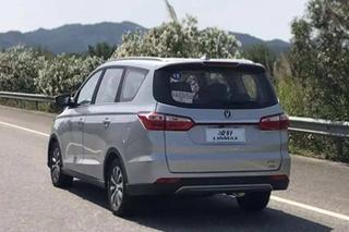 长安凌轩新增1.5T车型 将于6月正式上市