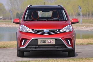 吉利新小型SUV远景X1上市 售3.99万起