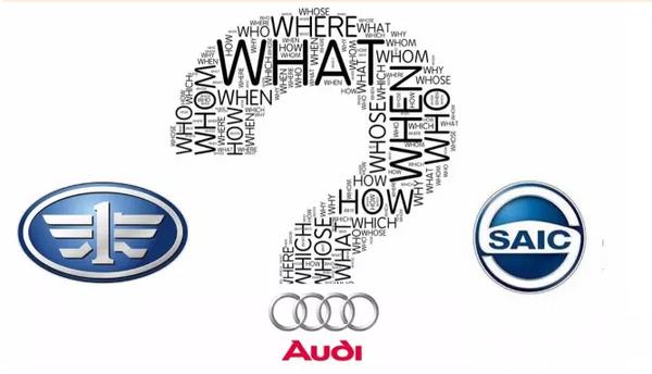 一汽-大众奥迪经销商可以按照奥迪的要求在未来数字化展厅,未来标准
