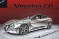 日产将推全新电动概念车 年内正式发布