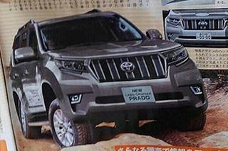 """一汽丰田2款车将改款 含""""变脸""""普拉多"""