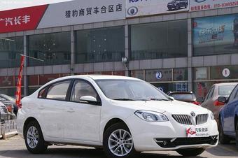 中华H330多少钱 西安现车最高优惠0.6万