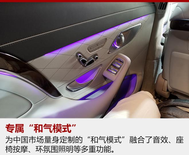 除此之外,专为中国客户设计的竹韵香氛在车内绵延回环,清雅澹泊。以音乐抚慰听觉,以氛围灯满足视觉,以香氛礼遇嗅觉,用物理按摩以及座椅运动调和触觉,甚至能以4D声音按摩触及周身感官,深度缓解压力,让能量焕发。