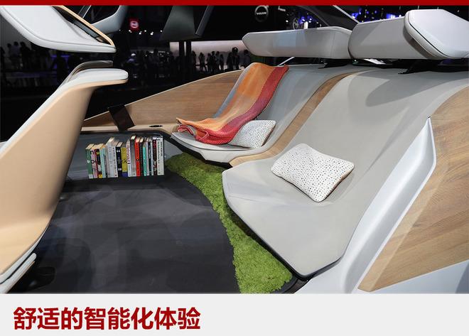除了提供高科技配置外,宝马还为客户带来更加舒适、充满智能化的体验。在座舱里拥有自瑞典的天然苔藓,不仅起到了装饰作用,带来温馨的质感,还可以优化车内声学效果;选用来自于美国东海岸的实木书架,是为车内乘客带来了视觉和触觉的独特感受,享受车内休闲空间。