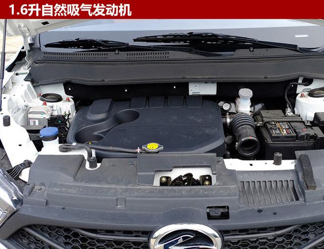 动力方面,陆风X2将搭载一台1.6升自然吸气发动机,最大功率92千瓦,峰值扭矩160牛米。传动系统方面,匹配5速手动或4速自动变速箱;此外新车全系均为前驱形式。