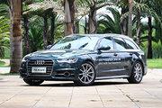奥迪A6 Avant上市 售45.98和49.98万元